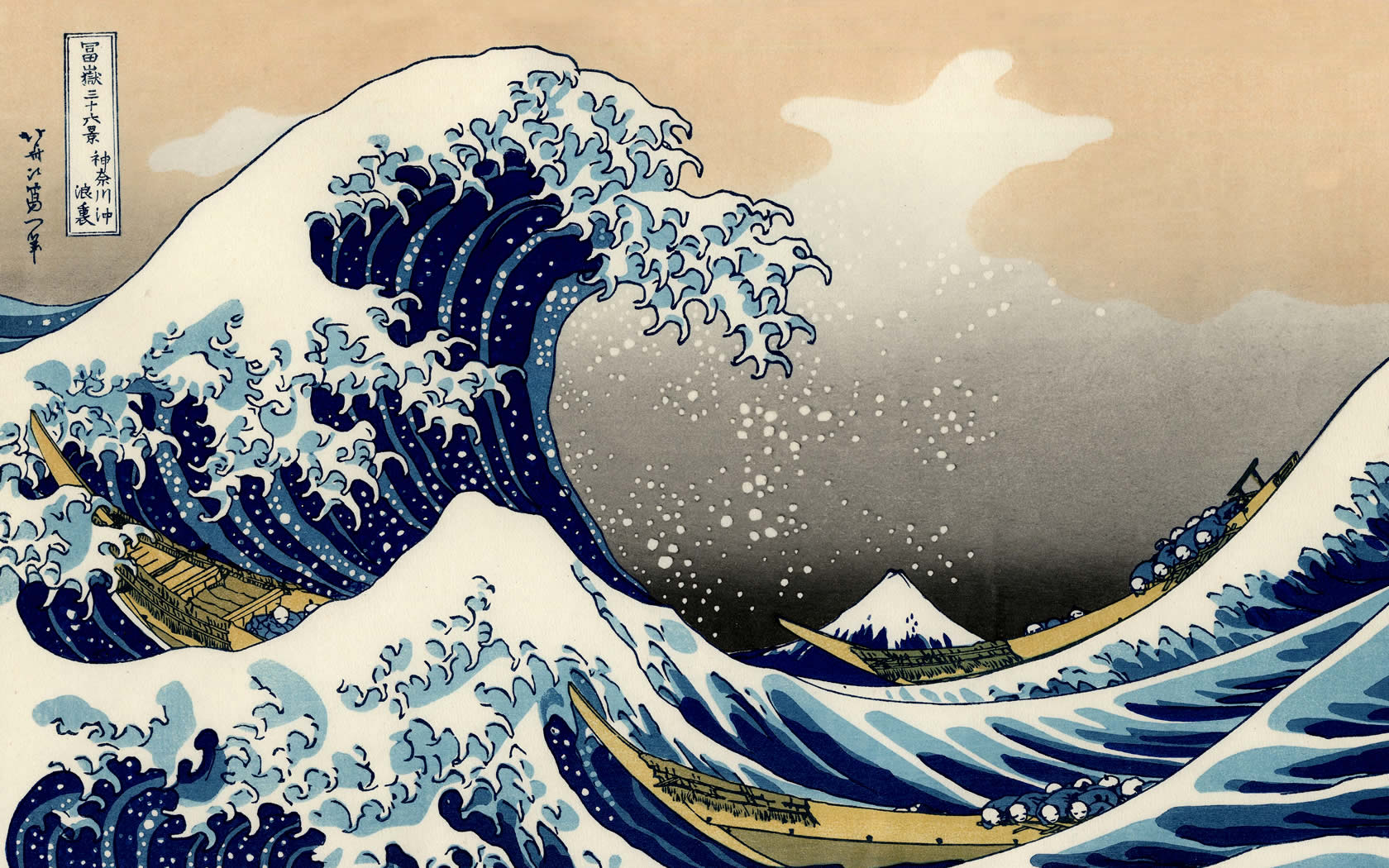 surfing the web with Hokusai